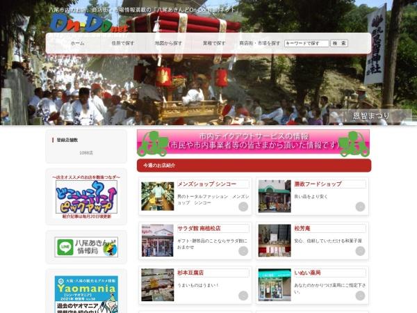 Screenshot of www.on-do.net
