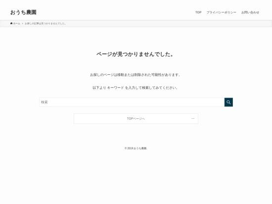 http://www.on-the-marks.jp/kawasaki/