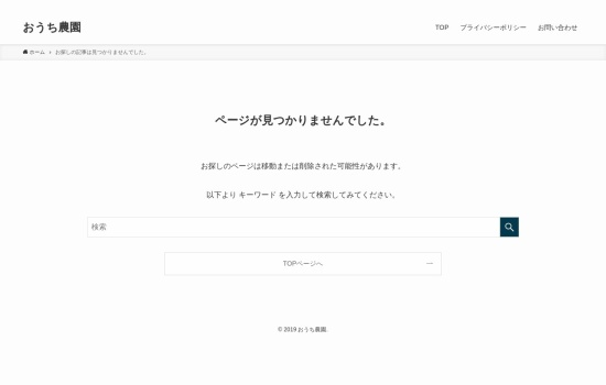 Screenshot of www.on-the-marks.jp