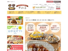 http://www.onemile.jp/