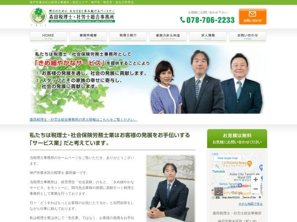 Screenshot of www.onestop-talc.com