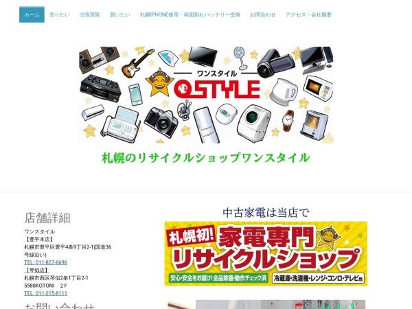 Screenshot of www.onestyle.jp