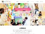 Screenshot of www.onpamido.jp
