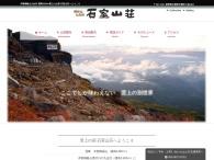 http://www.ontake-ishimuro.com/
