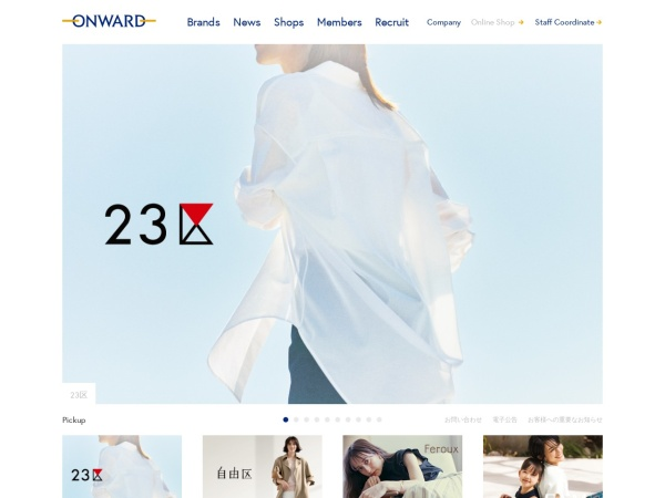 http://www.onward.co.jp/