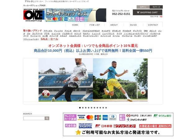 Screenshot of www.onze11.co.jp