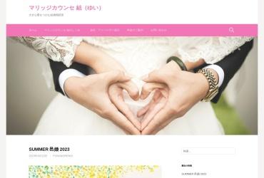 Screenshot of www.ookinaai.com