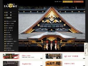 http://www.oosaki-hachiman.or.jp/