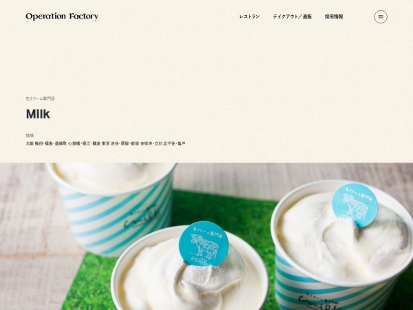 http://www.opefac.com/milk/