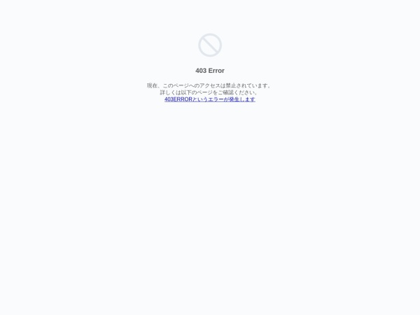 Screenshot of www.openair.co.jp