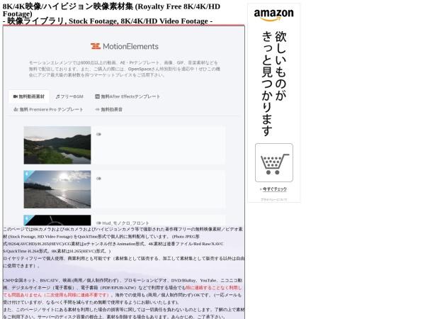 http://www.openspc2.org/HDTV/