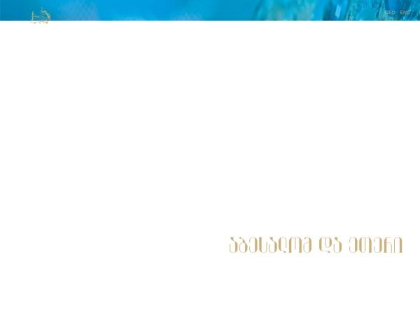 Screenshot of www.opera.ge