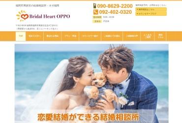 Screenshot of www.oppo-love.jp