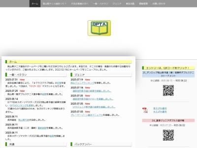 http://www.optanet.jp/