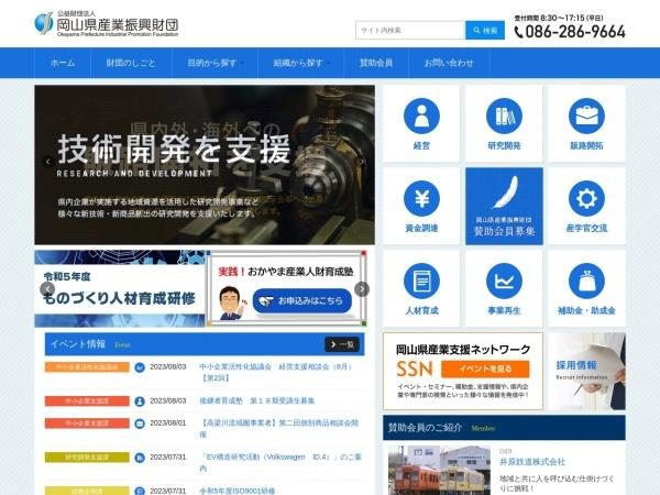 Screenshot of www.optic.or.jp