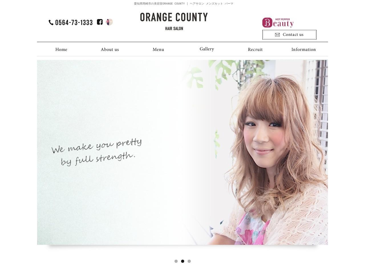 ORANGE COUNTY【オレンジ カウンティ】