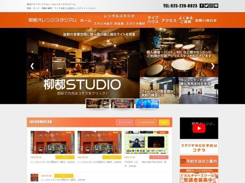 http://www.oresta.jp/