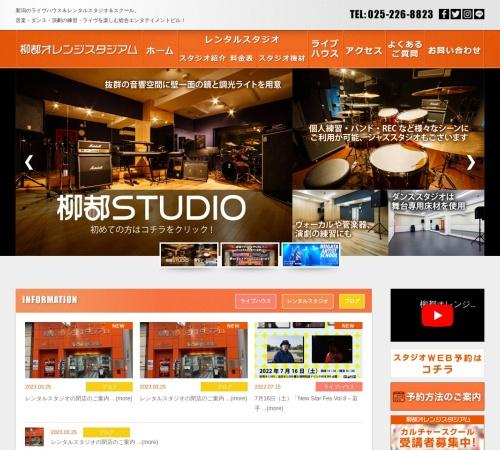 Screenshot of www.oresta.jp