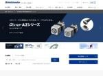 Screenshot of www.orientalmotor.co.jp