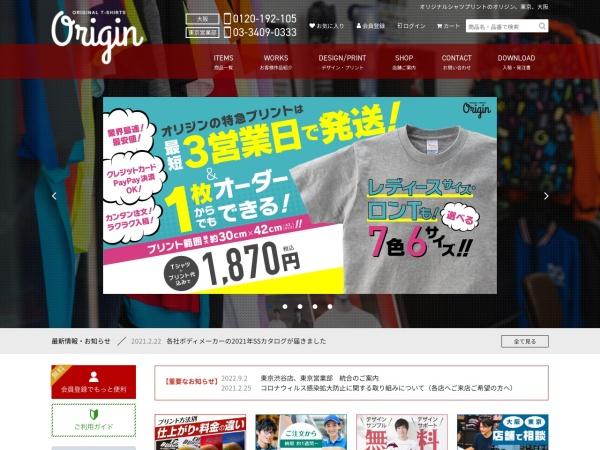 Screenshot of www.origin-infinity.biz