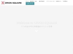 http://www.orion-square.com/