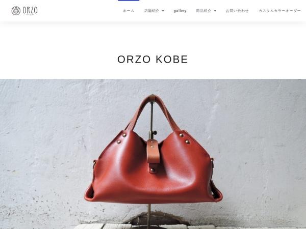 Screenshot of www.orzo-kobe.com