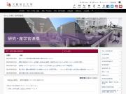 http://www.osaka-cu.ac.jp/ja/research/