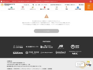 http://www.osaka-info.jp/jp/events/theatre/