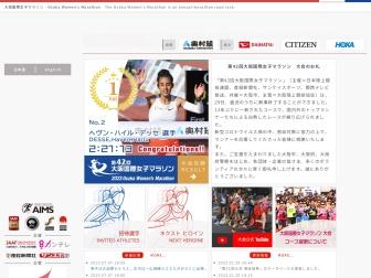http://www.osaka-marathon.jp/