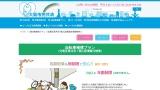 http%3A%2F%2Fwww.osaka shiminkyosai.or.jp%2Fsyohin%2Fzitensya - 自転車保険が義務化に 個人,家族用おすすめプランや自動車特約を比較