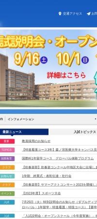 http://www.osakagakugei.ac.jp/senior/