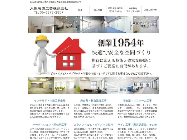 Screenshot of www.osakasobi.co.jp