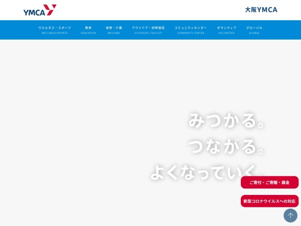Screenshot of www.osakaymca.or.jp