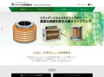 Screenshot of www.osaki-ew.co.jp