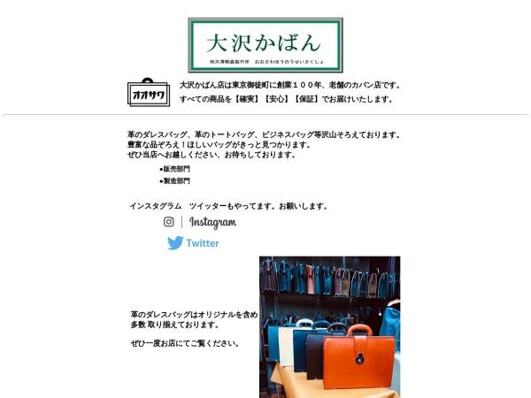 Screenshot of www.osawakabanten.co.jp