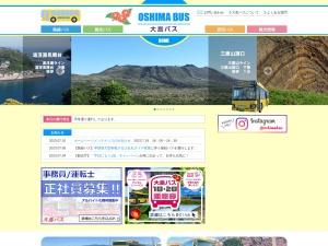 http://www.oshima-bus.com