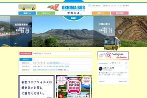 Screenshot of www.oshima-bus.com
