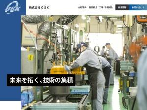 大窪精機工業㈱横浜工場