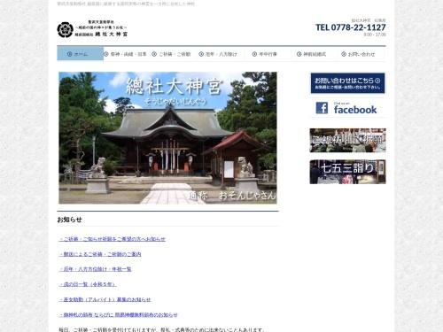 http://www.osonjasan.jp/