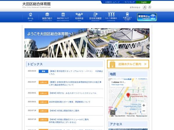 Screenshot of www.ota.esforta.jp