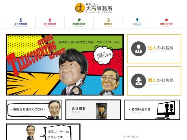Screenshot of www.otctax.com
