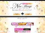 http://www.otsuka-mirage.com/