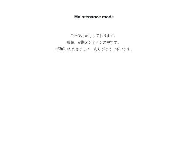 Screenshot of www.otsuki-zei.jp