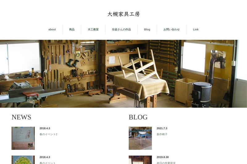 Screenshot of www.otsukikagu.com