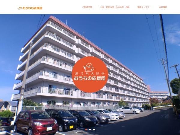 Screenshot of www.ouchi-o.jp