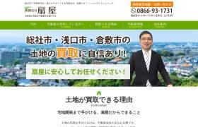 http://www.ougiya-okayama.jp/