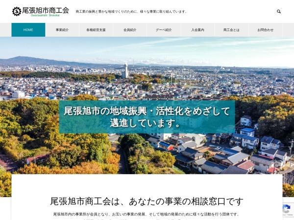 http://www.owariasahi.or.jp