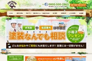 http://www.owls-factory.co.jp/