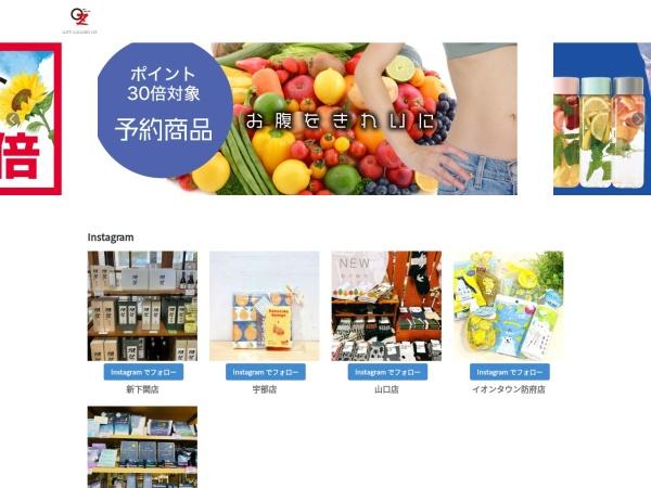 Screenshot of www.oz-ozawa.co.jp