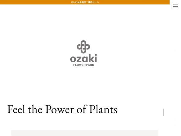 Screenshot of www.ozaki-flowerpark.co.jp